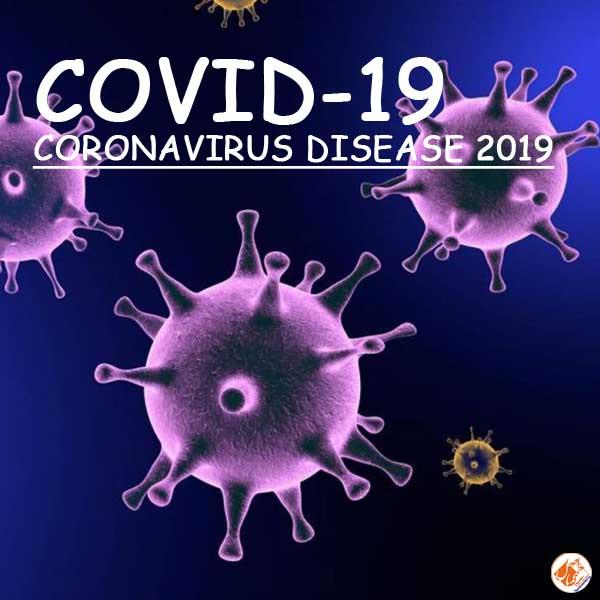 مواجهه با ویروس کرونا